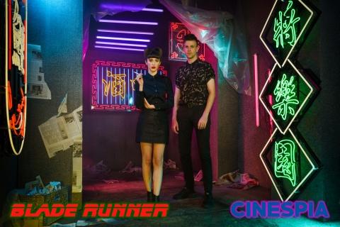 Blade-Runner-0138