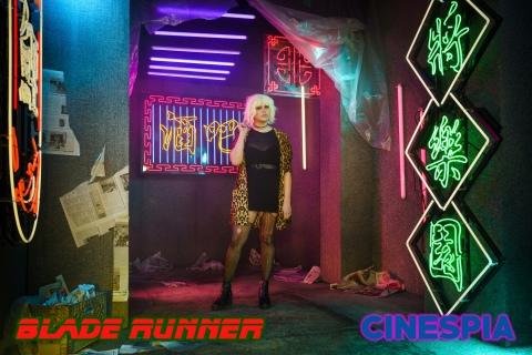 Blade-Runner-0145