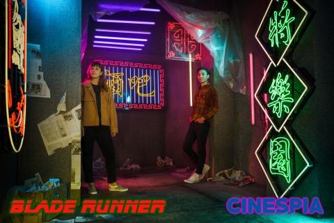 Blade-Runner-0147