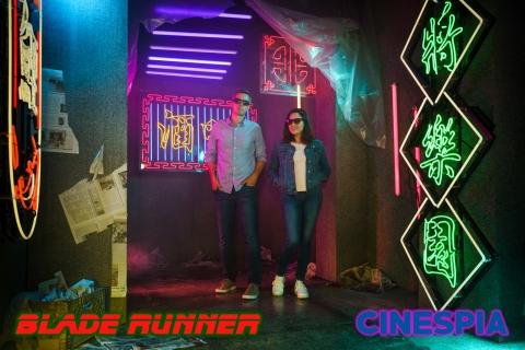 Blade-Runner-0210