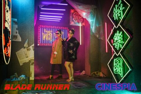 Blade-Runner-0249