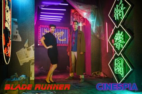 Blade-Runner-0270