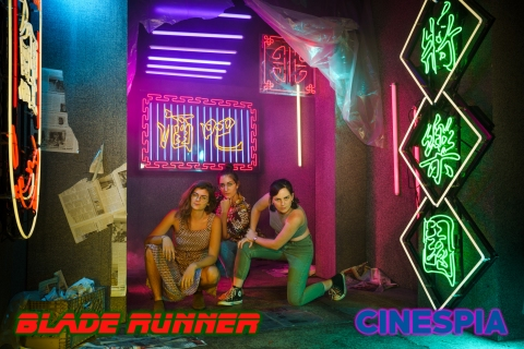 Blade-Runner-0280