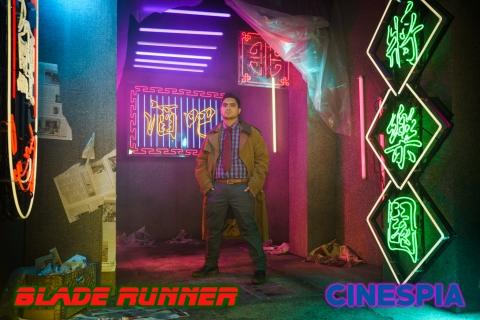 Blade-Runner-0294