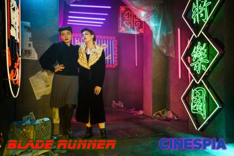 Blade-Runner-0351