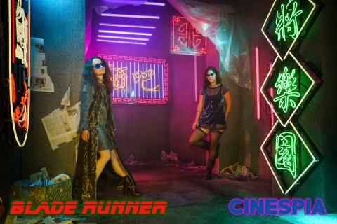 Blade-Runner-0380