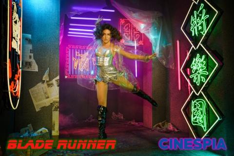 Blade-Runner-0438