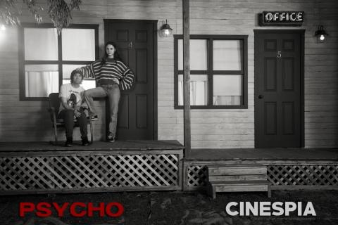 Psycho-0391