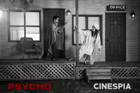 Psycho-0423