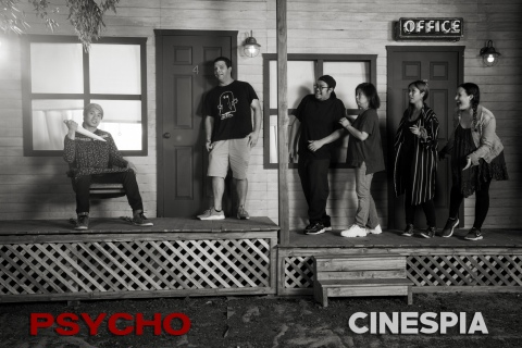 Psycho-0441