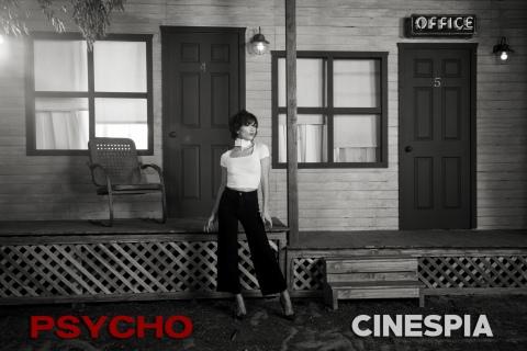 Psycho-0471