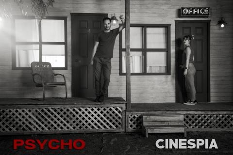 Psycho-0675