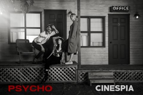 Psycho-0753