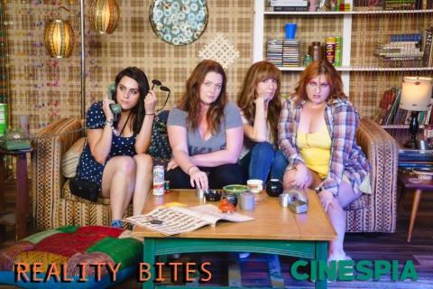 Reality-Bites-0215
